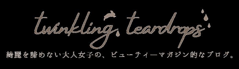 twinkling teardrops